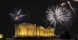 ATENA REVELION 2020 in Capitala Maslinilor
