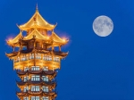 Amazing China, 11 zile - iunie 2020 cu Andreea Cucu