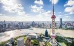 CHINA  Casa Imparatului si Venetia Orientului