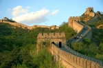CHINA – Dincolo de Marele Zid 13 zile