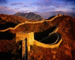 CHINA – Grandoarea Orientului 10 zile