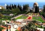 Israel în 4 zile